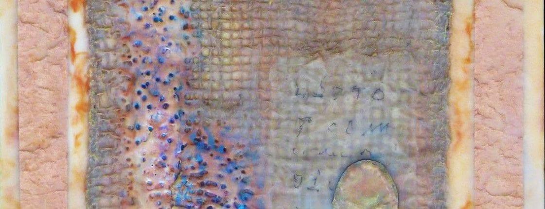 Texture Exploration- Joyce Klassen