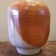 Large Stoneware Vessel